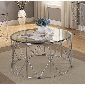 Aksana Frame Coffee Table Wayfair