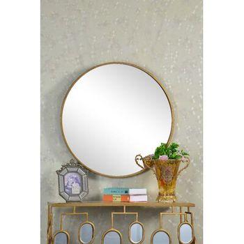 Tuckerman Ablenay Mirror Wayfair