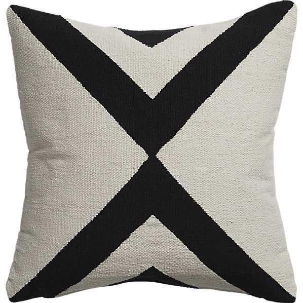 "Xbase pillow / 23"" x 23"" feather down insert - CB2"