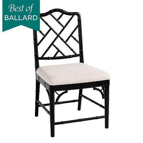 Dayna Side Chairs - Set of 2 - Ballard Designs