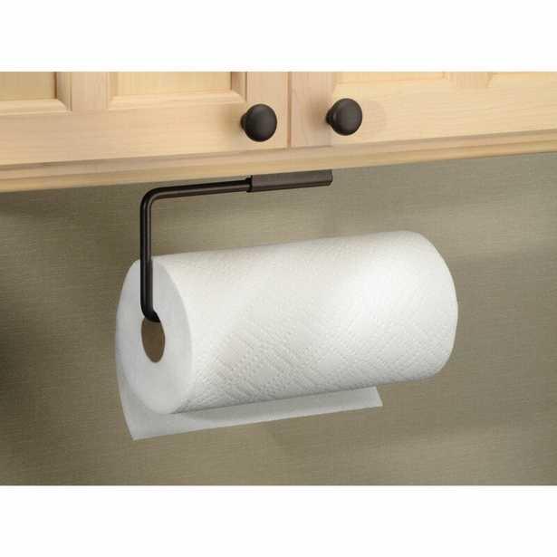 Rondo Wall Paper Towel Holder - Wayfair