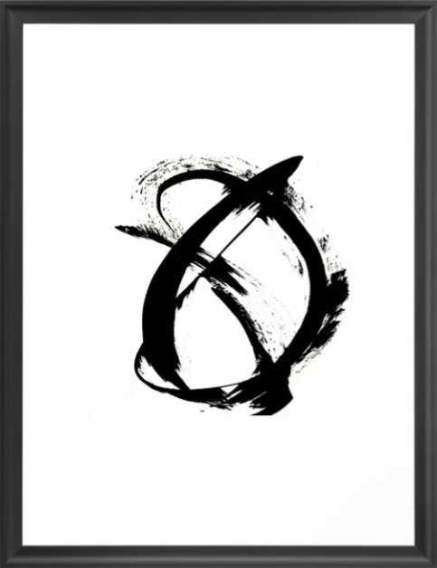 Brushstroke 7: a minimal, abstract, black and white piece Framed Art Print - Scoop Black - 21 x 27 - Society6