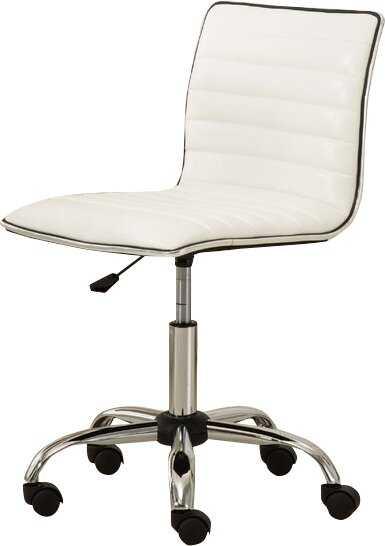 Penkridge Conference Chair - Wayfair