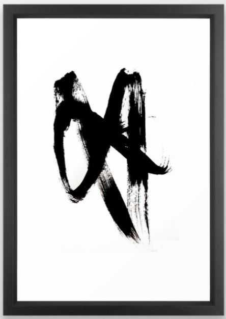 Brushstroke 2 - simple black and white Framed Art Print - Society6