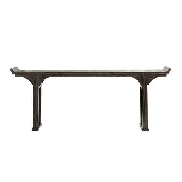 Ananda Console Table - Ballard Designs