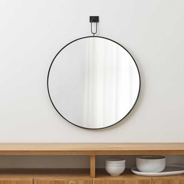 Odin Pendant Mirror - Crate and Barrel