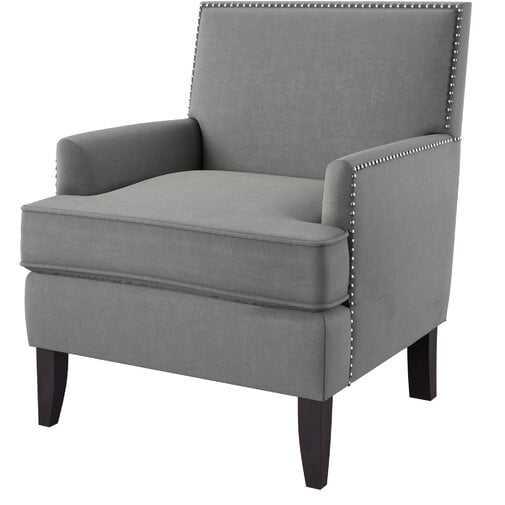 Borst Armchair / Gray - Wayfair