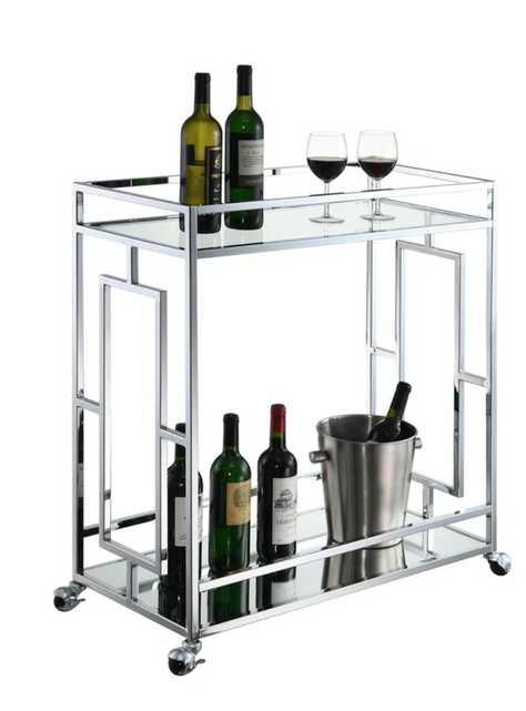 Terrones Town Bar Cart - Wayfair
