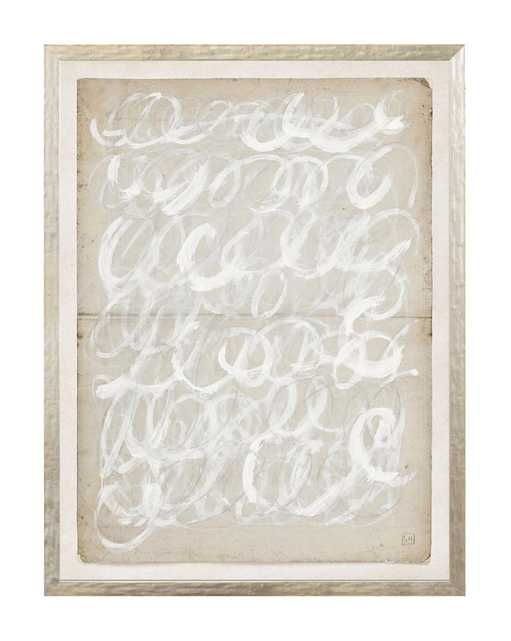 """BEIGE ABSTRACT 2 Framed Art - 13"""" W x 17"""" H - McGee & Co."""
