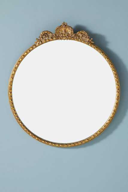 Gleaming Primrose Mirror - 3ft - Anthropologie