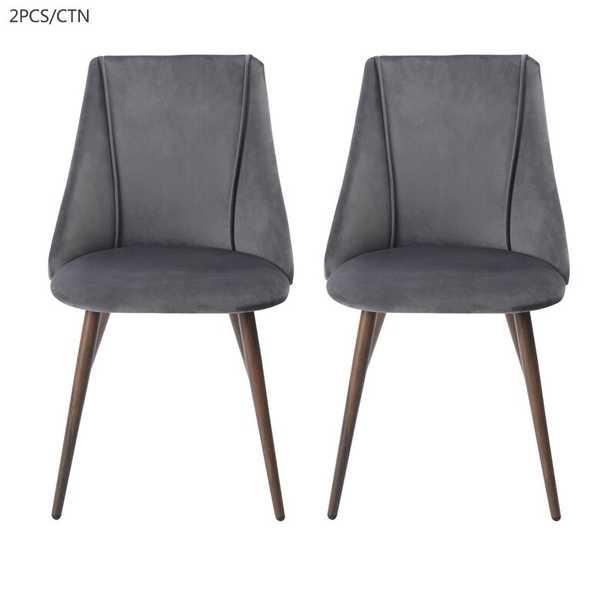 Dark Grey/ Brown Camron Side Chair (Set of 2) - Wayfair
