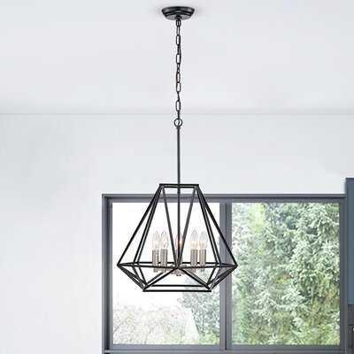 4-Light Matte Black And Brushed Nickel Geometric Cage Lantern Chandelier - Wayfair