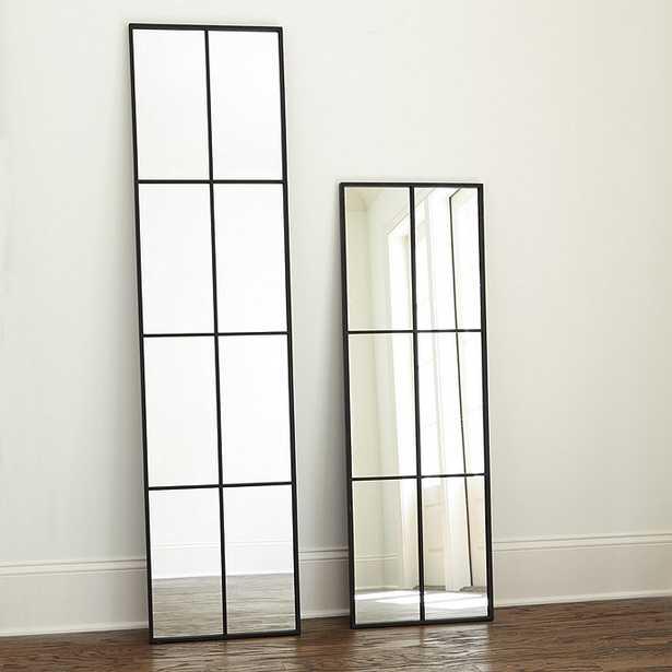 Loft Mirror - Ballard Designs