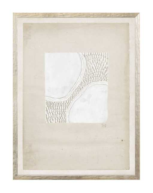 """BEIGE ABSTRACT 6 Framed Art - 13"""" W x 17"""" H - McGee & Co."""