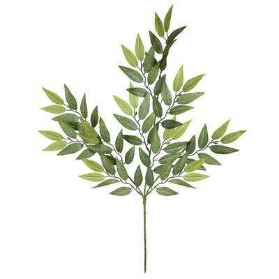 Artificial Mini Leaves Spray Branch - Wayfair
