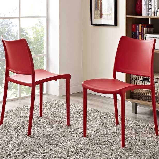 MacLaine Side Chair (Set of 2) - Wayfair