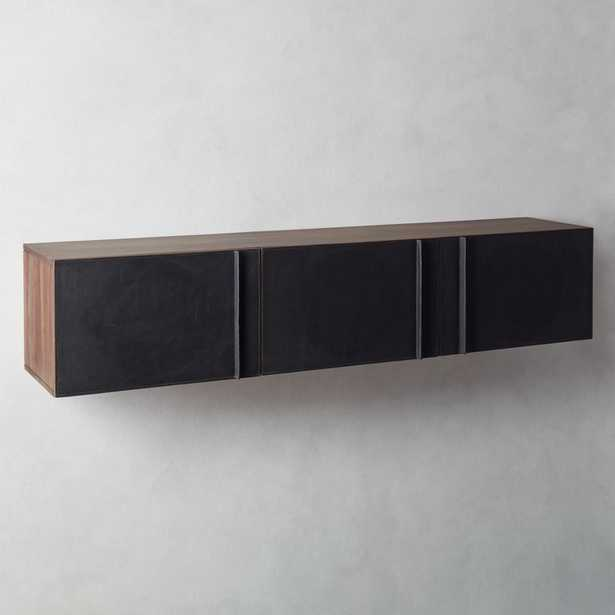 Gather Leather Wall Mounted Storage Cabinet - CB2