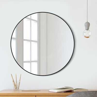 Rathburn Metal Beveled Venetian Wall Mounted Accent Mirror - Wayfair