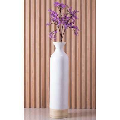 Blade Cylinder Floor Vase - Wayfair
