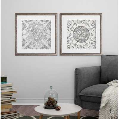'Mandala Sunburst' 2 Piece Framed Graphic Art Print Set - Wayfair