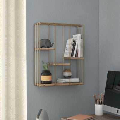 Trista Square Floating Wall Shelf - Wayfair