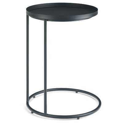 Higuchi Tray Top C Table End Table - Wayfair