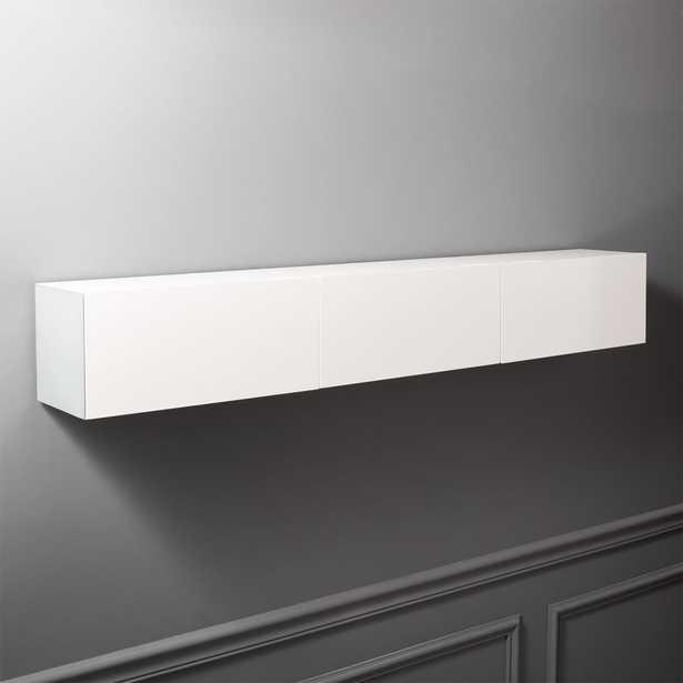 Hide N Seek Large White Storage Shelf - CB2