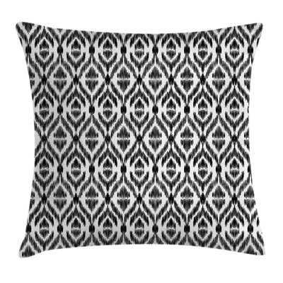 Tribal Sketchy Seem Rectangular Pillow Cover - Wayfair