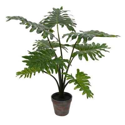 Artificial Potted Grand Floor Philodendron Tree in Pot - Wayfair