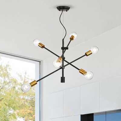 Hillard 6-Light Sputnik Chandelier - Wayfair