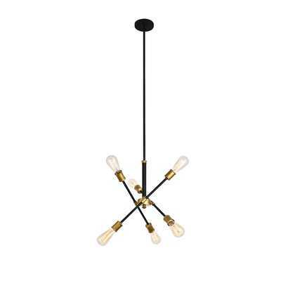Mullet 6-Light Sputnik Chandelier - Black/Brass - Wayfair