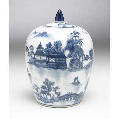 Pagoda Ginger Decorative Jar - Wayfair