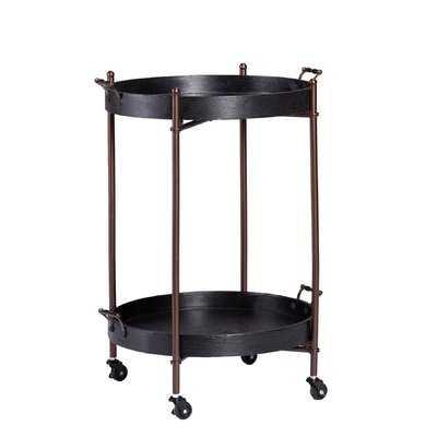 Kendra Bar Cart - AllModern