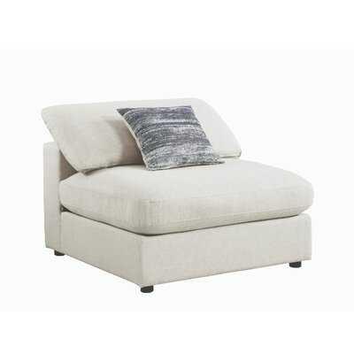 Rinker Fabric Upholstered Wooden Armless Slipper Chair - AllModern