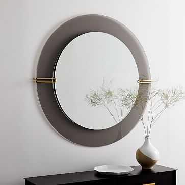 Dapper Glass Wall Mirror - West Elm