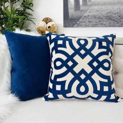 Mcnair Square Applique Cotton Pillow Cover & Insert - Wayfair
