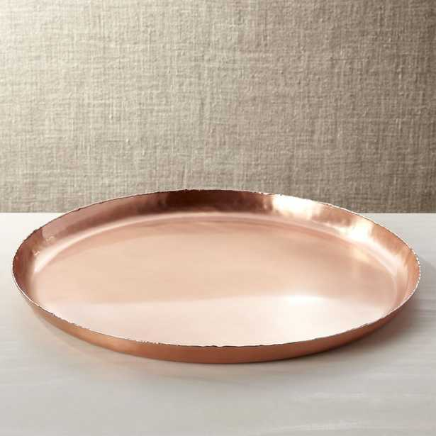 Keaton Tray - Crate and Barrel