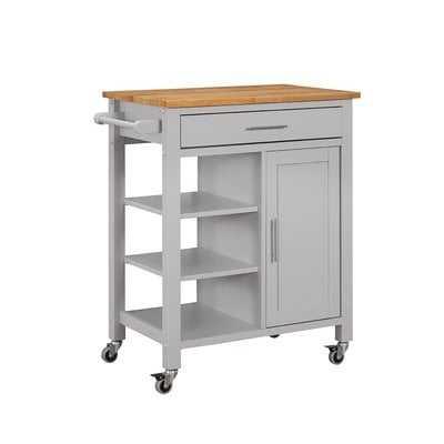 Hiro Kitchen Cart - AllModern