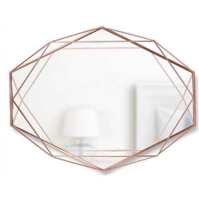 Prisma Wall Mirror - Wayfair
