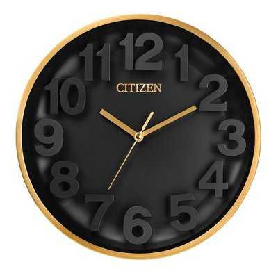 Gallery 12'' Wall Clock - AllModern