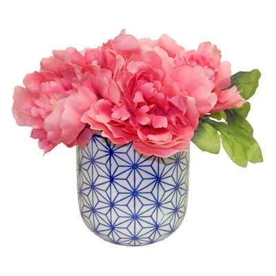 Peonies Centerpiece in Dolly Pot - Birch Lane