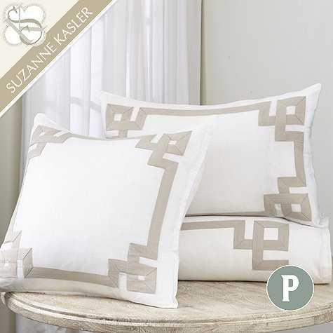 Suzanne Kasler Greek Key Duvet Cover - Tan - King - Ballard Designs