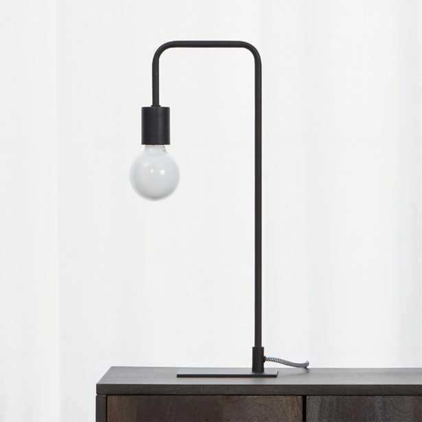 arc black table lamp - CB2