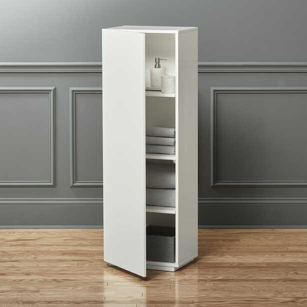 the wall bath cabinet - CB2