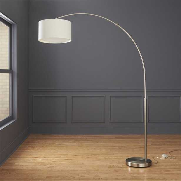 big dipper arc brushed-nickel floor lamp - CB2