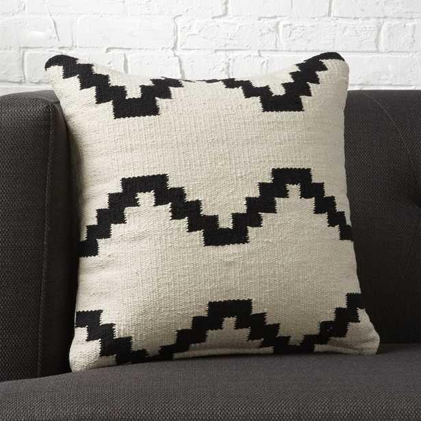 "16"" zbase throw pillow with down-alternative insert - CB2"