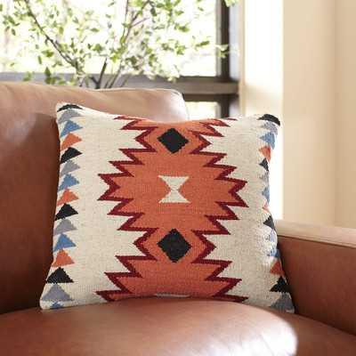 Aurora Pillow Cover - Wayfair