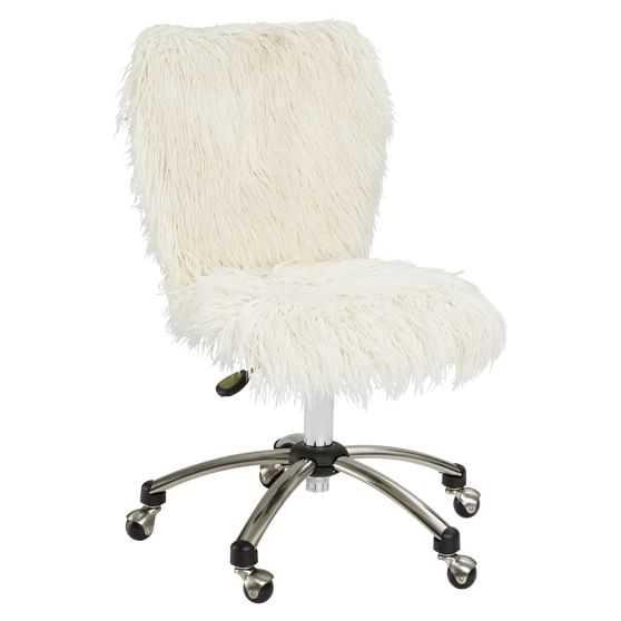 Furlicious Airgo Armless Chair - Pottery Barn Teen