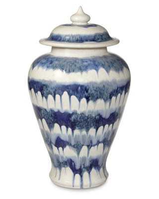 Ceramic Drip Ginger Jar - Williams Sonoma