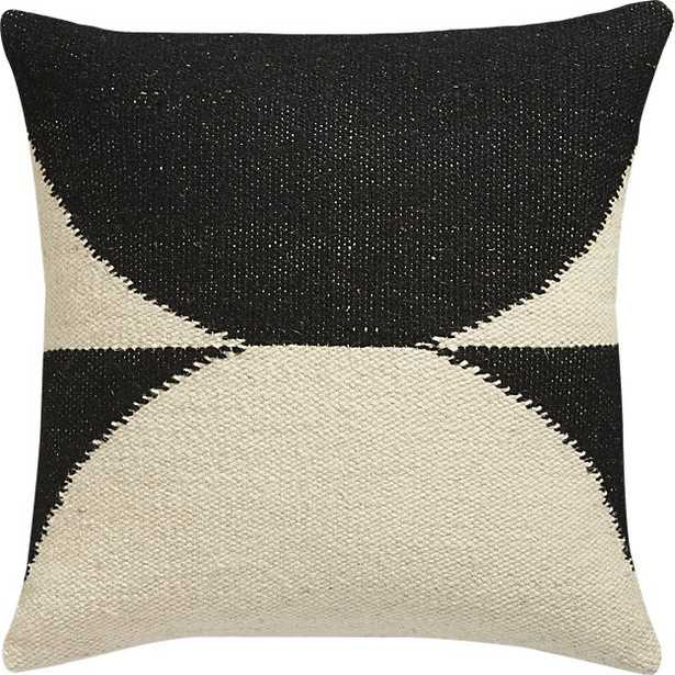 "20"" reflect pillow - CB2"